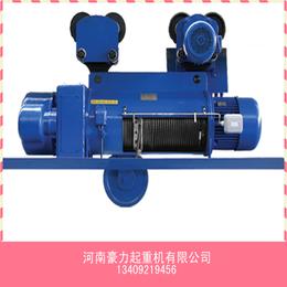 供应豪力冶金1-16t电动葫芦