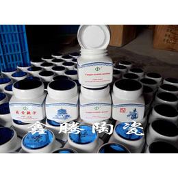 厂家定做陶瓷蜂蜜罐 批发价格陶瓷罐