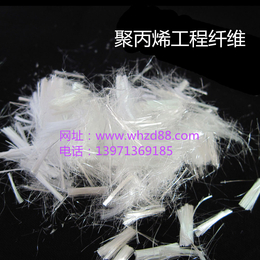 武汉中鼎 优质改性聚丙烯单丝纤维