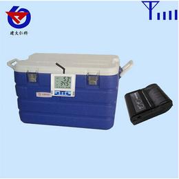 山东冷链运输医疗试剂GSP标准保温箱冷藏箱 温湿度计