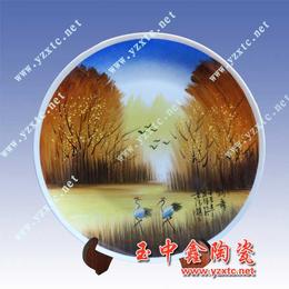 景德镇陶瓷纪念盘定做纪念盘陶瓷赏盘