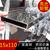 不锈钢矩形管供应 304钢管15x110mm 扁管价格表缩略图1
