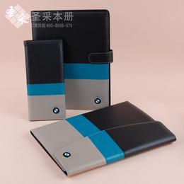 宝马经理夹笔记本高品质生产批发厂家圣采实业