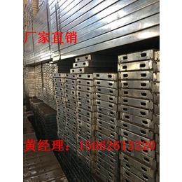 河南钢跳板生产亚博国际版整车配送