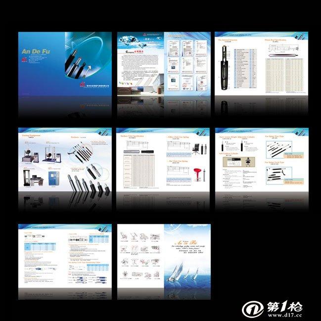 公司   南京创艺达画册设计公司主要从事平面设计(包括画册设计,彩页