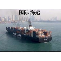 东莞到开普敦CAPETOWN 出口整柜运输 海运费查询