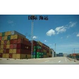 出口贸易 广州珠三角至台湾TAICHUNG台中 海运整柜集装箱运输
