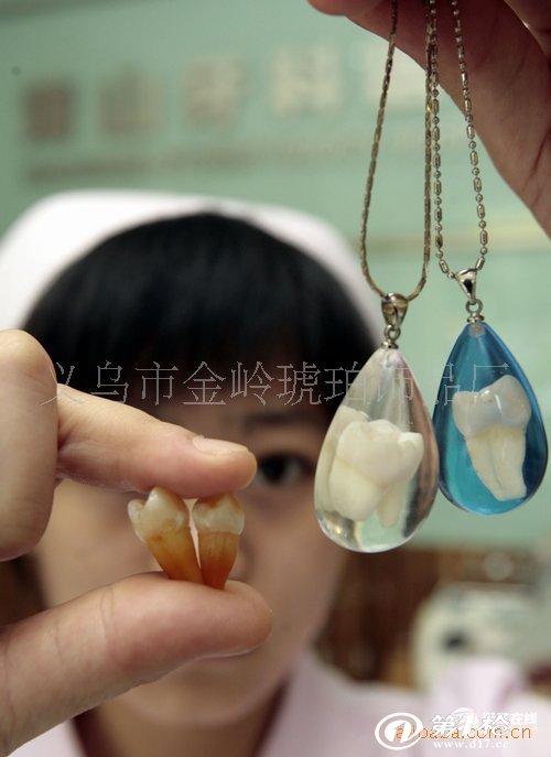 供应水晶琥珀牙饰 琥珀牙齿饰品
