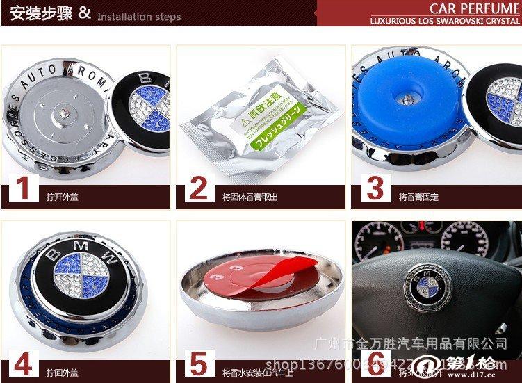 新品上市 汽车内饰用品 飞碟香膏 出风口香水座 带钻款