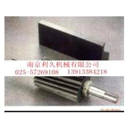 厂家生产供应 广州产切粒机滚刀 欢迎选购