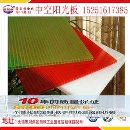 忻州供应加强型结构蜂窝阳光板四层阳光板三层阳光板十年质保