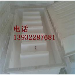 黑龙江省哈尔滨市排水沟盖板模具
