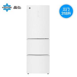 Kinghome晶弘意式三门冰箱 变频无霜电脑控温
