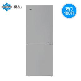 Kinghome晶弘家用兩門大冷藏冰箱 節能靜音 太空銀