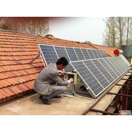 绿色新能源  星龙光伏太阳能 产品齐全 欢迎咨询