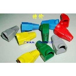 厂家大量批发供应 网络水晶头护套 RJ45水晶头护套 网线护套