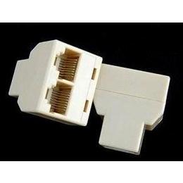 网线三通头 八芯网线转接头/RJ45三通/网络一分二/RJ45一分二