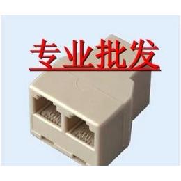 批发 RJ11三通接头/电话三通接头/RJ11电话转接头