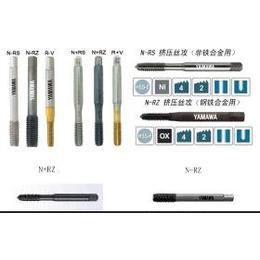 日本进口YAMAWA升级版挤压丝攻丝锥N+RZ N+RS公制牙M