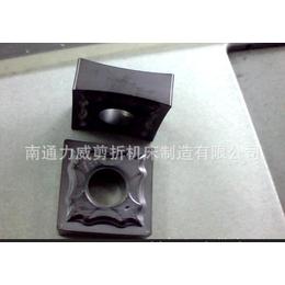SNMM120404 MV S90 TOP不锈钢用刨槽机专用刀片