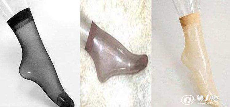 批发供应 水晶丝超薄竹炭短丝袜 猫爪不破的丝袜短袜