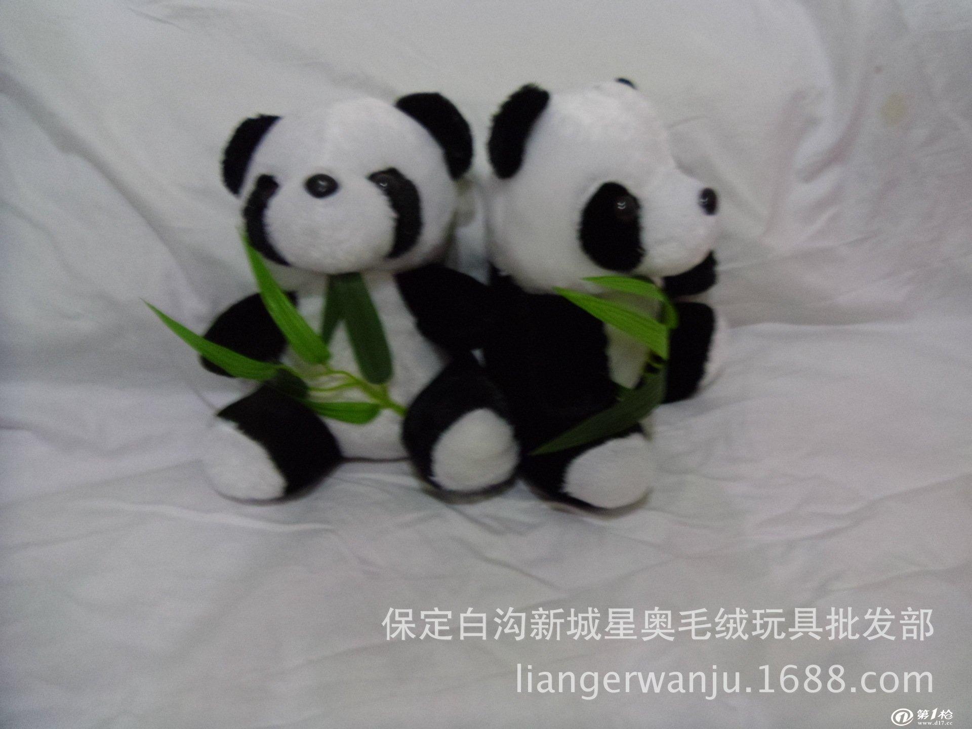 2014毛绒玩具公仔 新超萌表情小熊猫玩偶地摊货源庙会