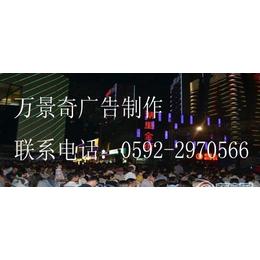 供应其他中万景奇广告传媒/LED超薄灯箱制作