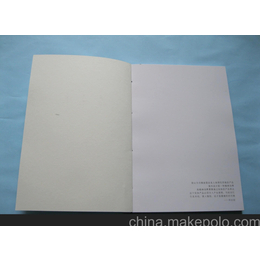 厂家生产 笔记本 复古笔记本 软抄本 记事本