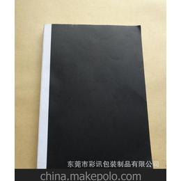 东莞厂家生产:笔记本内页,精装本内页,石头纸内页,道林内页。