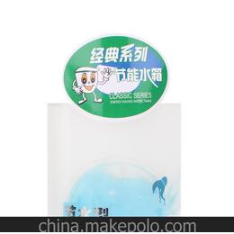 精品推荐 专业生产净水机不干胶标签贴纸