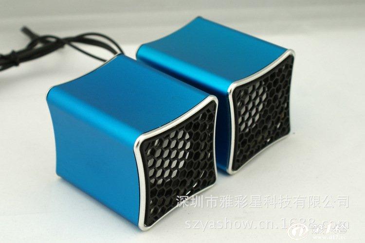 可爱电脑熊猫音箱/usb小音响/电脑小音箱