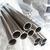 不锈钢管规格尺寸表 304焊接圆管14x1.0 钢管价格缩略图3