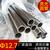 不锈钢圆管尺寸 304不锈钢管12.7x1.0 焊管多少钱缩略图1