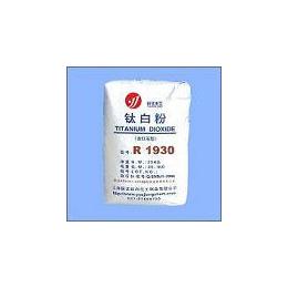 氯化法钛粉跃江金红石型钛粉R1930 氯化法 通用型