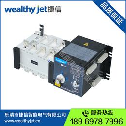 供应双电源自动转换开关GLD-160A4P双电源转换质量保证