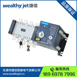 GLD-160A4P双电源自动转换开关 低压电器