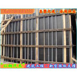 辽宁剪力墙模板支撑适用于钢结构混泥土内筒施工作业