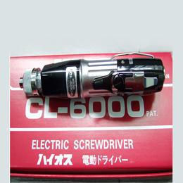 中国代理特价批发日本HIOS电动螺丝刀CL-6000