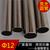 304不锈钢圆管 不锈钢焊接钢管12x1.0mm缩略图1