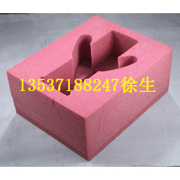 定制异形海绵包装内衬 海绵内托 量大从优