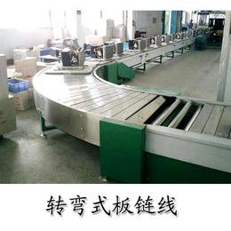 厂家直销特价批发板链流水线链板输送线电子电器生产线送货上门