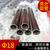 不锈钢空心圆管 304不锈钢管规格尺寸表 18x1.0mm缩略图1