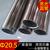 不锈钢圆管厚度 20.5x1.0mm 不锈钢管价格行情缩略图1