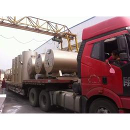 CWNS系列卧式冷凝燃油燃气常压热水锅炉