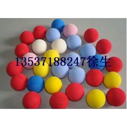 厂家定做EVA天线球 EVA足球 EVA彩虹球 EVA迷彩球