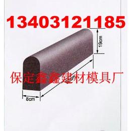 路缘石模具厂家-路缘石模具价格