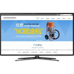 松江手机网站制作 松江微信公众平台建设缩略图