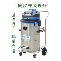 贵阳工厂车间台面清洁吸尘器 机加工吸铁屑吸尘器DL3078B