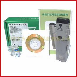 冷链运输仓储存USB温湿度记录仪SSN-20