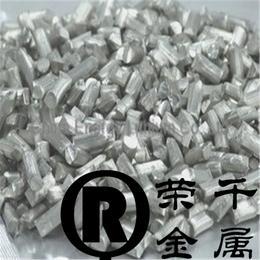 厂家热销金属锂粒 优质锂粒批发零售 规格齐全